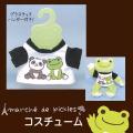 カエルのピクルス(かえるのピクルス) パンダシリーズ コスチューム ピクルスミニTシャツ パンダ