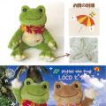 カエルのピクルス(かえるのピクルス) LOCOピクルスシリーズ ロコピクルス ビーンドール(グリーン)