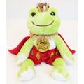 カエルのピクルス(かえるのピクルス) 25th王様ピクルス ビーンドール