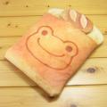 カエルのピクルス(かえるのピクルス) ピクルス 森のパン屋さん トースト おふとんセット