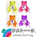 カエルのピクルス アメトーーク!×ピクルス ビーンドール