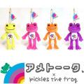 カエルのピクルス アメトーーク!×ピクルス マスコット