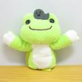 カエルのピクルス(かえるのピクルス) 無事かえるシリーズ 無事かえる 指人形