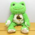 カエルのピクルス(かえるのピクルス) ピクルスMOFFシリーズ ビーンドール(グリーン)