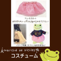 カエルのピクルス(かえるのピクルス) コスチュームシリーズ ピクルス チュールスカート ピンク