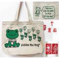 カエルのピクルス(かえるのピクルス) コットントートバッグシリーズ ピクルス 刺繍 トートバッグ 生成り 風船