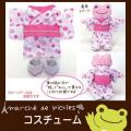 カエルのピクルス(かえるのピクルス) コスチュームシリーズ ピクルス 着物セット 桜