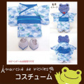 カエルのピクルス(かえるのピクルス) コスチュームシリーズ ピクルス 着物セット お山