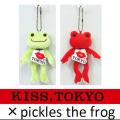 カエルのピクルス(かえるのピクルス) KISS,TOKYO×pickles the frog ピクルスマスコット ベーシック・レッド