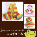 カエルのピクルス(かえるのピクルス) コスチュームシリーズ ピクルス レインポンチョ 虹