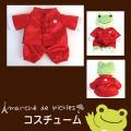 カエルのピクルス(かえるのピクルス) コスチュームシリーズ ピクルス チャイナ服