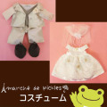 カエルのピクルス(かえるのピクルス) コスチュームシリーズ ピクルス ウェディングドレス・タキシードセット