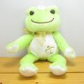カエルのピクルス(かえるのピクルス) ピクルスキューピッドシリーズ ビーンドール(グリーン)