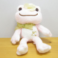 カエルのピクルス(かえるのピクルス) ピクルスキューピッドシリーズ マスコット(ピンク)
