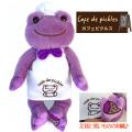 カエルのピクルス(かえるのピクルス) マルシェドピクルス限定 カフェピクルスシリーズ ビーンドール(紫芋ラテ)