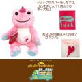 カエルのピクルス(かえるのピクルス) スマイルブックストアシリーズ ビーンドール ピンク