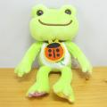 カエルのピクルス(かえるのピクルス) ラッキーモチーフ マスコット(グリーン)