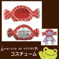 カエルのピクルス(かえるのピクルス) にじいろキャンディシリーズ コスチューム キャンディハット