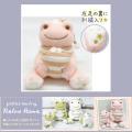 カエルのピクルス(かえるのピクルス) マルシェドピクルス限定 Relax Homeシリーズ ビーンドール(ピンク)