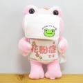 カエルのピクルス(かえるのピクルス) ピクルス マスクマスコット PK