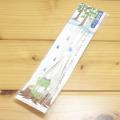 カエルのピクルス(かえるのピクルス) トライタン フォーク ピクルス 絵本