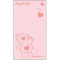 Suzy's Zoo(スージー・ズー) メールブロック ピンク