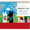 Gaspard et Lisa(リサ&ガスパール) 卓上カレンダー 【2020年 カレンダー】