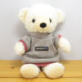 童心 日本製オリジナル くまのぬいぐるみ フカフカシリーズ クマのフカフカ Sサイズ クリーム(グレーセーター)