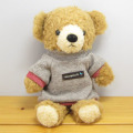 童心 日本製オリジナル くまのぬいぐるみ フカフカシリーズ クマのフカフカ Sサイズ ブラウン(グレーセーター)