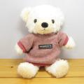童心 日本製オリジナル くまのぬいぐるみ フカフカシリーズ クマのフカフカ Sサイズ クリーム(レッドセーター)