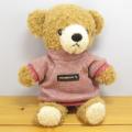 童心 日本製オリジナル くまのぬいぐるみ フカフカシリーズ クマのフカフカ Sサイズ ブラウン(レッドセーター)