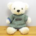 童心 日本製オリジナル くまのぬいぐるみ フカフカシリーズ クマのフカフカ Sサイズ クリーム(グリーンセーター)
