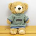童心 日本製オリジナル くまのぬいぐるみ フカフカシリーズ クマのフカフカ Sサイズ ブラウン(グリーンセーター)