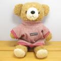 童心 日本製オリジナル くまのぬいぐるみ フカフカシリーズ クマのフカフカ Mサイズ ブラウン(レッドセーター)