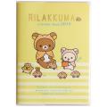 リラックマ 糸とじ手帳B6ウィークリー