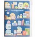 すみっコぐらし 糸とじ手帳B6タスク(ポケット) 2020年 スケジュール帳