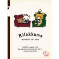 リラックマ 糸とじ手帳A5(インデックス) 2021年 スケジュール帳