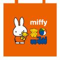 ディック・ブルーナ ミッフィー(miffy) カラートートバッグ おもちゃ