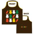 ディック・ブルーナ ミッフィー(miffy) CARROTシリーズ ミニショッピングバッグ(キャロット BR)【エコバッグ 折りたたみ】