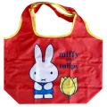 ディック・ブルーナ ミッフィー&チューリップ(miffy and tulips) くるくるショッピングバッグ(チューリップRD)