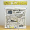 ディック・ブルーナ pretty dress miffy(プリティドレスミッフィー) 巾着(コミック)