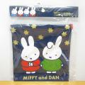ディック・ブルーナ ミッフィー&ダーンシリーズ(MIFFY and DAN) 巾着(ほしぞら)