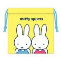 ディック・ブルーナ ミッフィースポーツシリーズ(miffy sports) 巾着(ミッフィースポーツ)