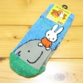 もっこもこ靴下 キャラックス ディック・ブルーナ ミッフィー(miffy) ソックス(ミッフィー&エレファント BL×GR)