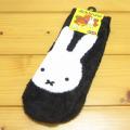 もっこもこ靴下 キャラックス ディック・ブルーナ ミッフィー(miffy) ソックス(ミッフィー アップ)【靴下 レディース】