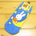 もっこもこ靴下 キャラックス ディック・ブルーナ ミッフィー(miffy) ソックス(ミッフィー 夜空)【靴下 レディース】