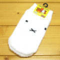 もっこもこ靴下 キャラックス ディック・ブルーナ ミッフィー(miffy) キッズソックス(ミッフィー フェイス)【靴下 キッズ】
