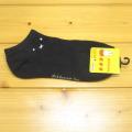 キャラックス ディック・ブルーナ アンクル刺繍ソックス ミッフィー(ブラック)【靴下 レディース】