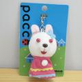 pacco アニマーレシリーズ キーチェーンストラップ(うさぎ)