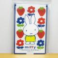 ディック・ブルーナ miffy(ミッフィー) コンパクトミラー(S) ホワイト